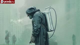 """Ликвидаторы назвали американский сериал """"Чернобыль"""" от HBO правдивым / последние новости кино"""