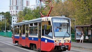 Поездка на трамвае 71-619К № 5119 Маршрут № 2 Москва