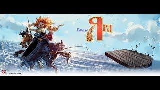 Баба Яга Русский Мультик Disney HD Мультики для детей  Лучшие мультики 2019