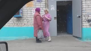 Бабки жгут 1
