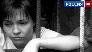 ПРЕСТУПНИЦА Фильм Кино Мелодрама Криминал Детектив Русские мелодрамы