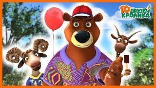 10 Друзей Кролика Сборник 3 Все серии подряд HD Мультики для детей в хорошем качестве
