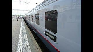Поезд 102 М Премиум Москва - Адлер 2018