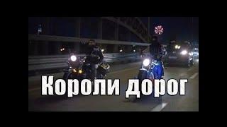 Русский Комедийный боевик КОРОЛИ ДОРОГ (2017) Фильм Кино Про байкеров Про гонки