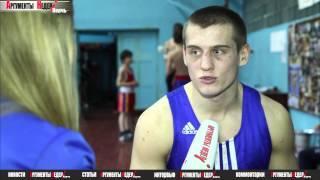 Интервью с мастером спорта по боксу Игорем ИВАНЧЕНКО Керчь