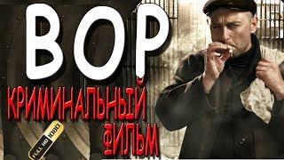 """ВЕК СВОБОДЫ НЕ ВИДАТЬ! """"ВОР"""" Русские боевики детективы новинки 2019 HD 1080P"""
