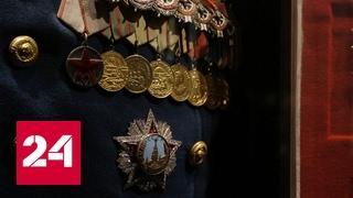 Ордена Великой Победы. Документальный фильм
