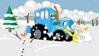СИНИЙ ТРАКТОР - мультик про тракторы. Красный трактор хвастунишка и задавака. UHD 4k