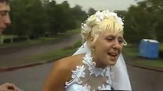 Пьяная свадьба. 30 минут трэша. Невеста и жених нажрались в кашу