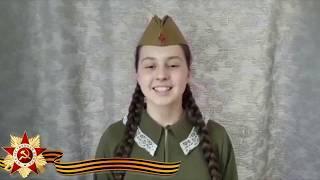 Фильм концерт к 75 летию Победы в ВОВ