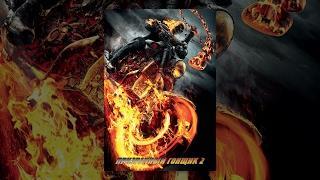 Призрачный гонщик 2 (2012) | Боевик Фантастика | Фильм в HD Смотреть бесплатно