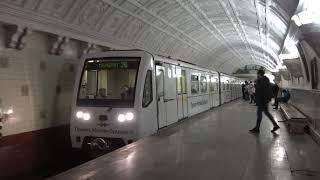 Поезд «Привет Москва Будущего!» на Кольцевой линии