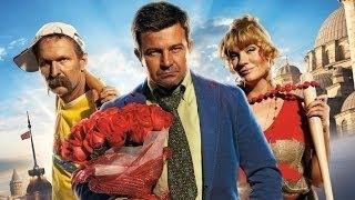 ВСЁ ВКЛЮЧЕНО 2 Фильм Кино Комедия Русские комедии Онлайн