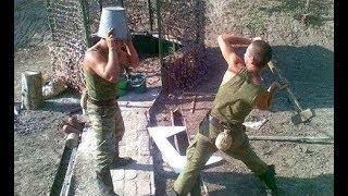 ПРИКОЛЫ В АРМИИ ЛУЧШЕЕ 2018 Подборка армейских приколов Смешное видео