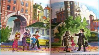 Фантастические рассказы Андрей Саломатов аудиосказка слушать