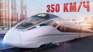 Китайцы придумали поезд будущего!