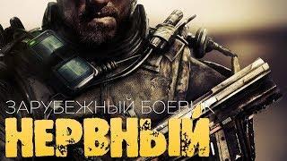 Фильм 2020 найдет убийцу!  ** НЕРВНЫЙ ** Зарубежные боевики 2020 новинки HD 1080P