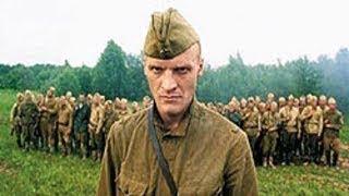 Военные фильмы. НОВИНКА! ШТРАФНОЙ БАТАЛЬОН ФИЛЬМЫ О ВОЙНЕ 1941 1945
