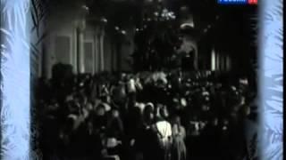 Огни Новогодней Ёлки Как Раньше Праздновали Новый Год Интересный Документальный Фильм