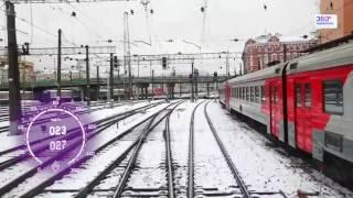 Москва - Рязань из кабины машиниста HD