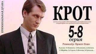 Криминальный сериал КРОТ 1 сезон 5,6,7,8 серии Фильм Сериал Кино Боевик Криминальная драма