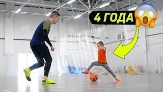 3 ПРОСТЫХ ФИНТА ДЛЯ ДЕТЕЙ ОБУЧЕНИЕ | ФУТБОЛ