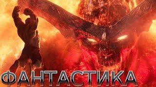 СУМАСШЕДШИЙ БОЕВИК ФАНТАСТИКА / ГОЛЛИВУДСКИЙ БОЕВИК / Зарубежные боевики 2020 новинки HD 1080P