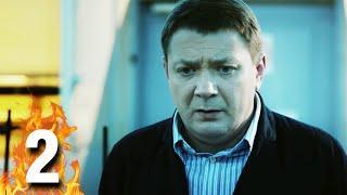 """НАШУМЕВШИЙ ФИЛЬМ! """"Фальшивомонетчики"""" (2 Серия) Русские сериалы, детективы, криминальные фильмы"""
