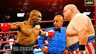 Гигант из США! 200 кг! Баттербин – Легендарная мощь бокса - История!