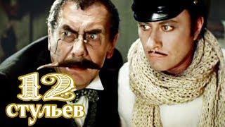 12 стульев 2 серия Сатирическая комедия (1976) | Фильмы Советские фильмы