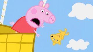 Свинка Пеппа на русском все серии подряд Мультфильм Мультики для детей