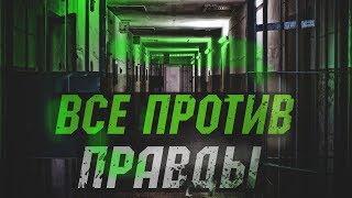 Отличное кино про побег из тюрьмы - Все против правды Детектив 2019 новинки фильмы
