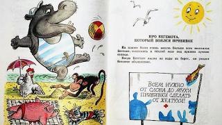 Сказки, Владимир Сутеев аудиосказка слушать онлайн