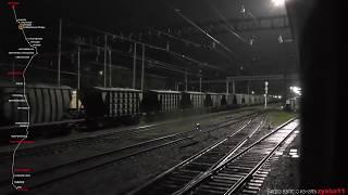 Москва — Адлер 11 часов под стук колес