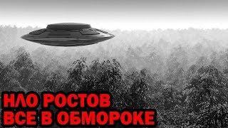 СЕКРЕТНЫЙ ДОКУМЕНТАЛЬНЫЙ ФИЛЬМ ПРО НЛО!